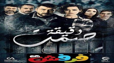 الملفات الآكثر مشاهدة من فرفش تيوب مسلسلات وبرامج رمضان